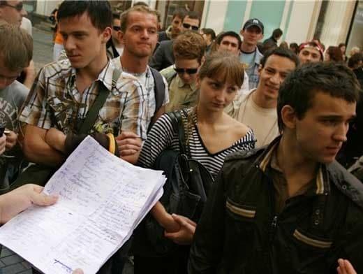 Оформление загранпаспорта в Воронеже