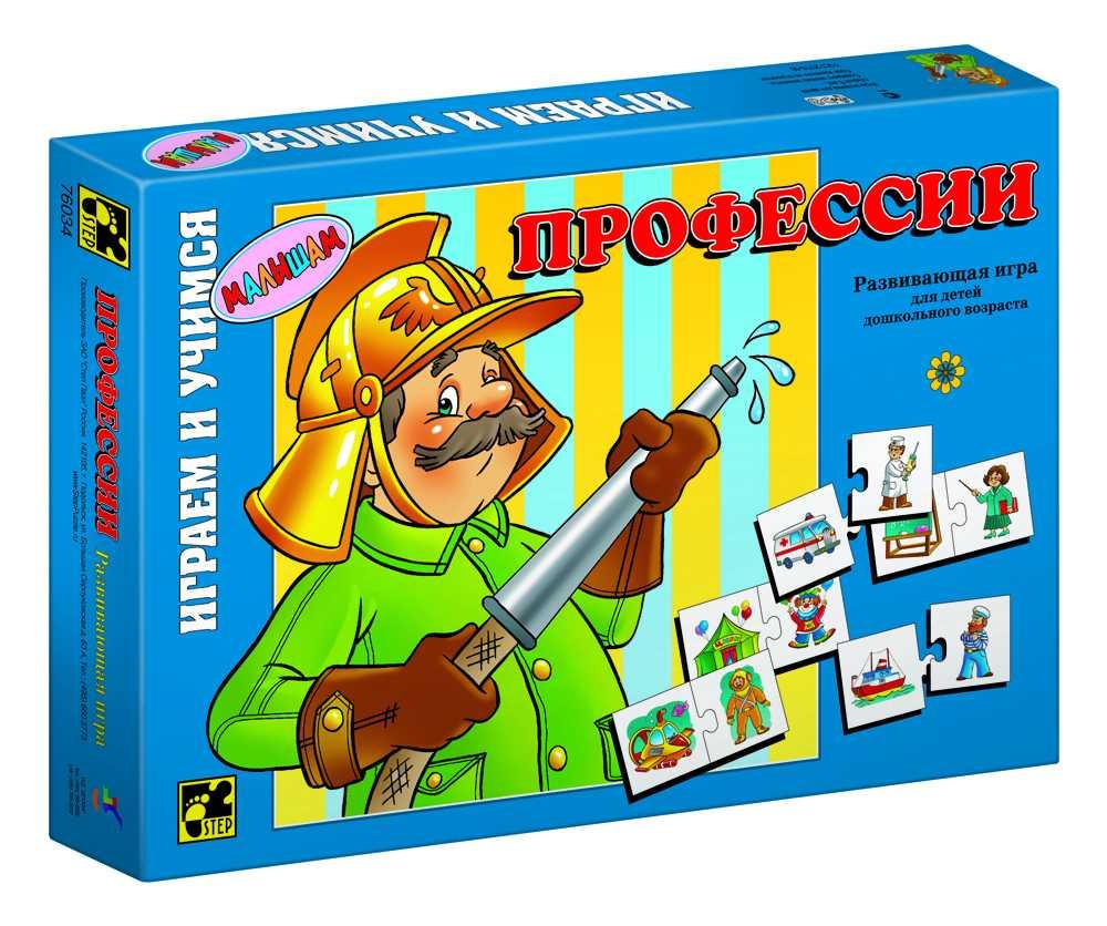 Развивающая игра для детей Профессии