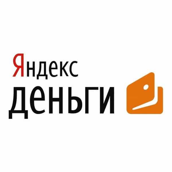 Как оплатить детский сад через Интернет? Яндекс.Деньги