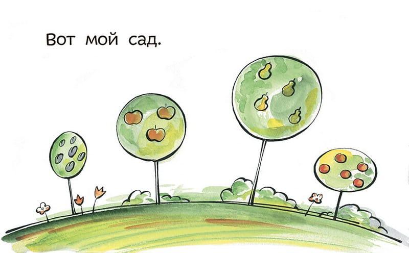 chey-bok-3