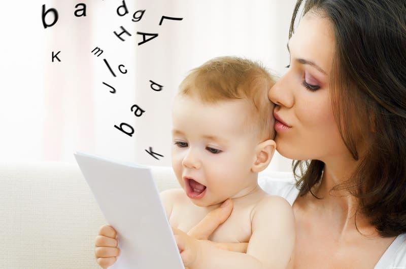 Этапы речевого развития у детей