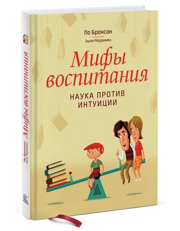 mifi_vospitaniya